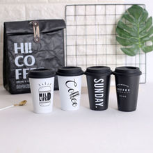 Coffee Mugs Thickened Reusable Stainless Fibre Cups Tea Travel Mug Eco Cup With Lid Straws 500ml