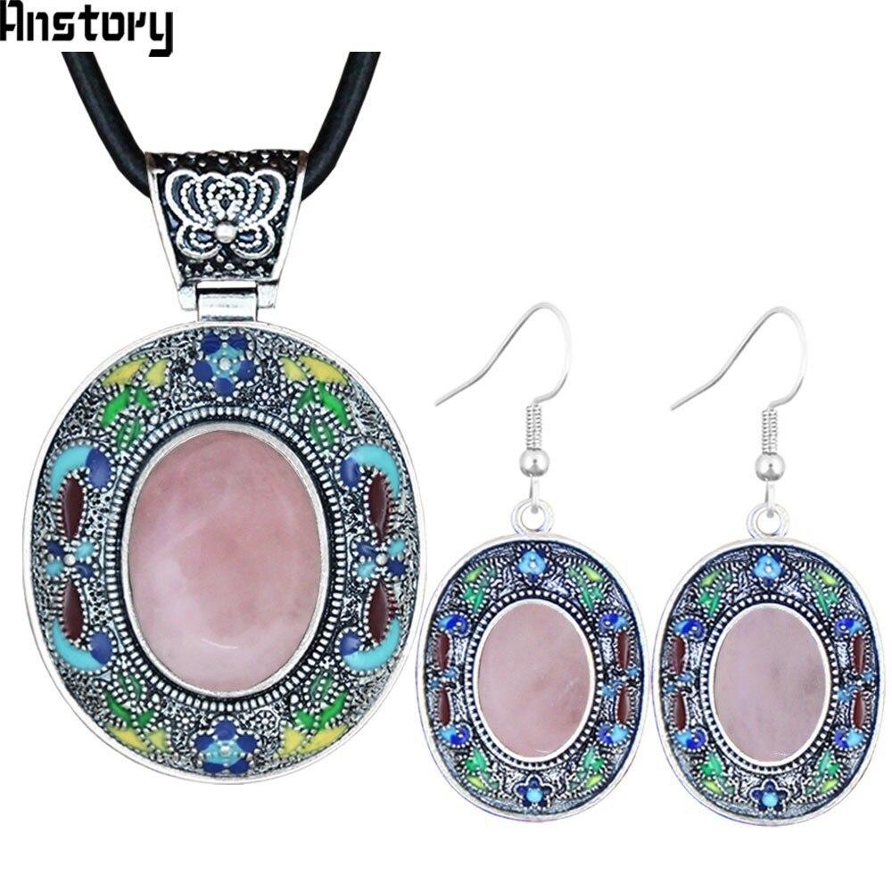 Natural Pink Quartz Jewelry...