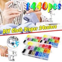 1440 шт 24 цвета T5 12 мм круглые пластиковые кнопки застежки одеяло покрывало лист Кнопка Одежда для детской одежды Зажимы
