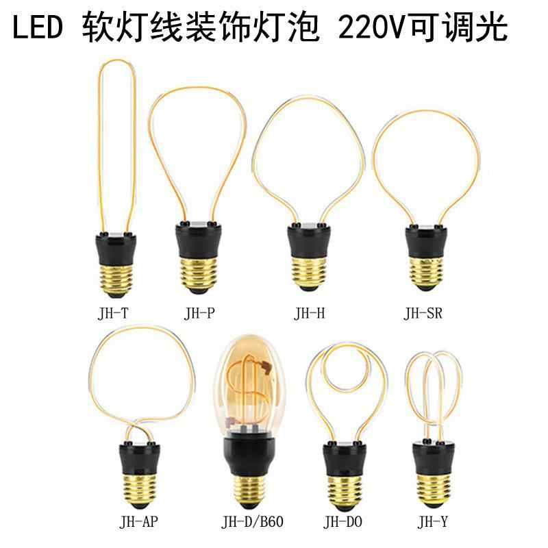 Retro Edison Lâmpada E27 220-240 V A60 ST64 G95 Ampola Dimmable Lâmpada Incandescente Edison Filament Decorativa Do Vintage lâmpada