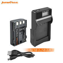 1pcs NB-2L NB 2L NB2L NB 2LH NB-2LH Camera Li-ion Battery + LCD USB Charger for Canon DC310 DC320 DC330 DC410 DC420 HV20 HG1 L15 nb