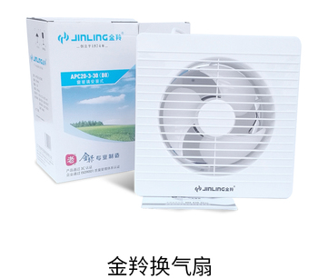 Jinling 2018 8 Pouces WC D'échappement Ventilateur Ventilateur Salle De Bains Forte Mur Fenêtre Type Muet Cuisine Ménage Air Ventilateur