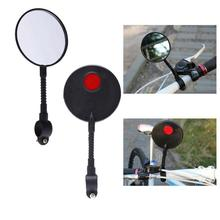 Bicycle Mirror Adjustable Rearview Handlebar Flexible Cycling Rear View Convex Mountain Bike Accessory