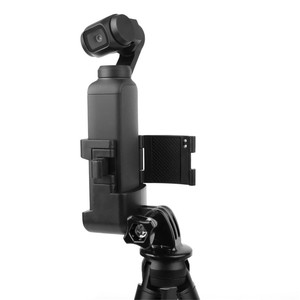 Image 2 - OSMO Pocket Updated Adapter Mount with Lanyard for GOPRO Adapter for 1/4 Adapter for DJI OSMO Pocket Handheld Gimbal Accessories