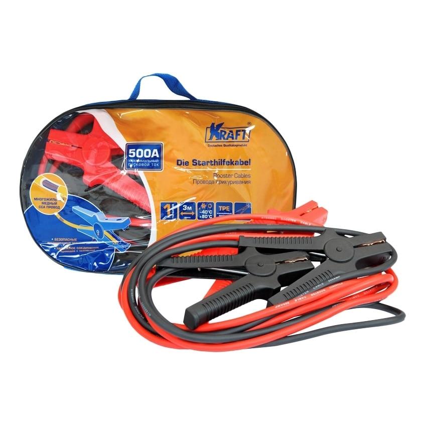Jump leads KRAFT 500A CT 880003 us imports bussmann fuses fwh 500a 500v ac dc fwh 500a fuse