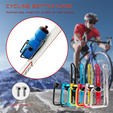 цена на Aluminum Bicycle Bike Water Bottle Cage For Cycling Drink Water Bottle Rack Holder Bike Accessories Bicycle Bottle Holder