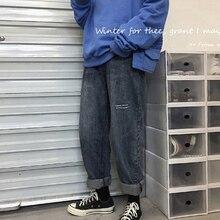 2019 Men Cotton Straight Classic Jeans Spring Autumn Male Denim Pants High Quality Loose Fit Trousers Size s-xl 2017 men s fashion straight black jeans men s pants with high quality 100% cotton jeans loose style jeans men super size 32 48