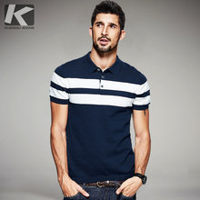 KUEGOU 2019 Summer Knitted 100% Cotton Striped Polo Shirt Men Fashions Short Sleeve Slim Fit Poloshirt Male Brands Clothes 16972(China)