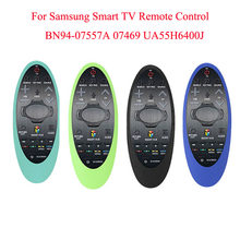 Protective Silicone Remote Controls Case For Samsung Smart TV Remote Control BN94-07557A 07469 UA55H6400J Remote Control Case(China)
