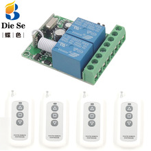 цена на DC 12V 10A 2CH Remote Control Switch Wireless Receiver Relay Module for rf 433MHz Remote Garage Lighting Electric Door switch