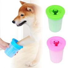 Dog Foot Washing Cup Bristles Pet Portable Paw Cleaner Clean Brush For Indoor Outdoor Quickly Paws Wash Tool