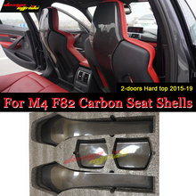 M4 Carbon Fiber Interior Trims Back Seat Shells Cover For BMW F82 2-doors Hard top Sedan 4pcs / 1 set 420i 430i 435i 2015-19