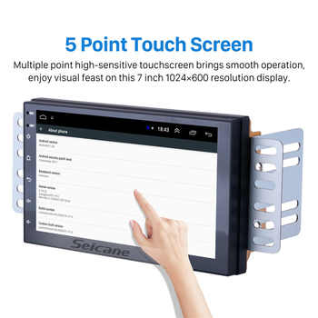 Seicane Car Multimedia player For Universal Nissan VW Toyota Kia rio Hyundai Suzuki Honda 2din Android 8.1 7 Inch GPS Navigation