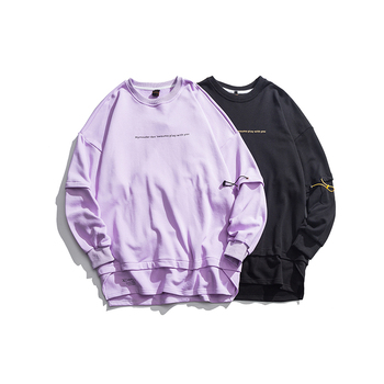 Autumn New Hoodies Men Fashion Solid Color Casual Sweatshirt Man Streetwear Hip Hop Loose Long Sleeve Pullover Male Clothes