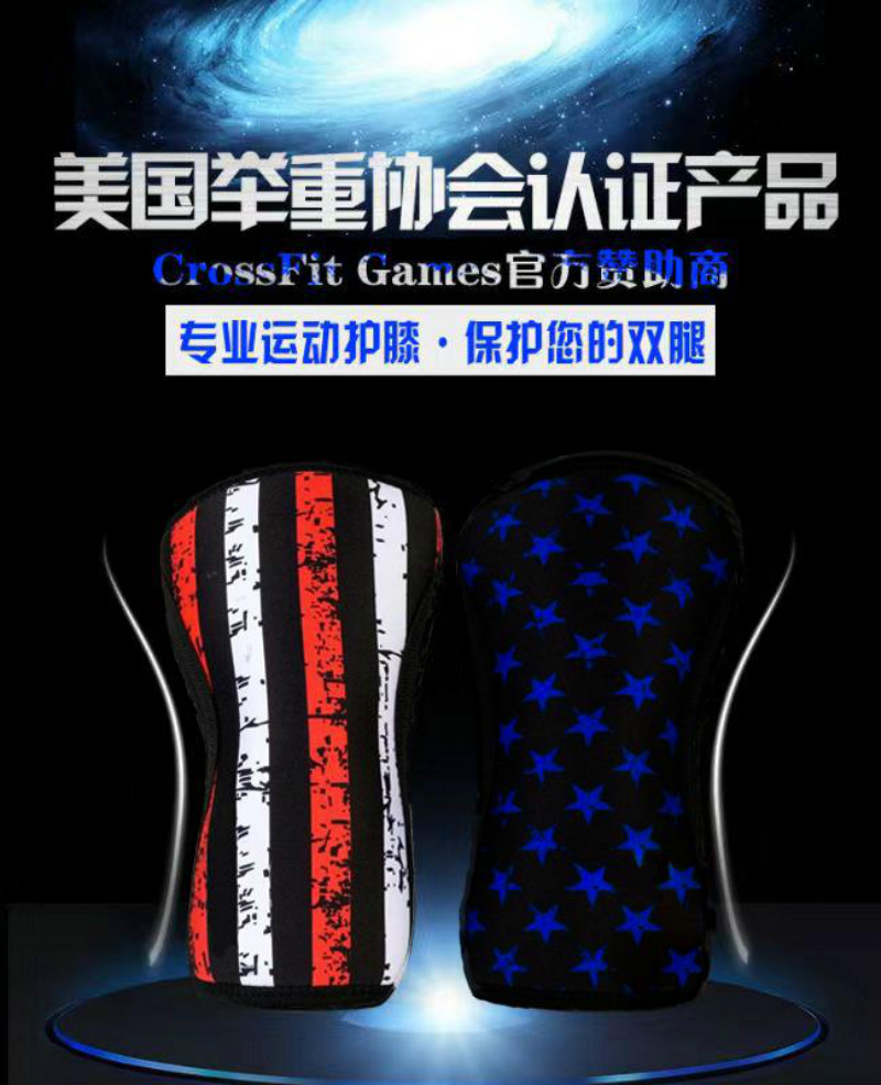 2c0e458863 Knee Sleeves (1 Pair) - Weightlifting Bodybuilding, Squats, Deadlifts,  CrossFit Neoprene Compression Support Brace 7mm