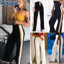 Summer Autumn Women Wide Leg Pants HOT Women Casual Loose Elastic High Waist Striped Wide Leg Long Pants striped belt wide leg pants