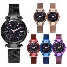 Роскошные для женщин часы модные элегантные Магнит пряжка женские наручные часы дамы браслет Relogio Feminino