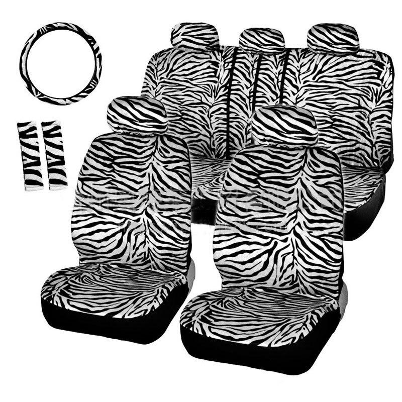 Zebra leopard printed car seat cover