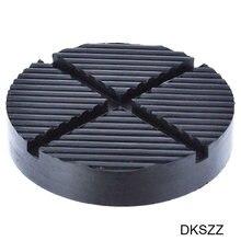 125 см x 26 подъемный диск автомобильный резиновый домкрат Рамка