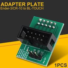 3d принтер аксессуары для Creality CR-10/Ender 3 Pin 27 доска для сенсорный адаптер пластины