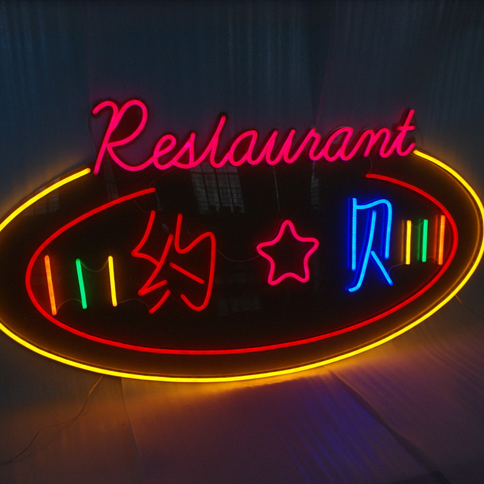 Outdoor LED Neon flexiable light advertising signs letters for coffee shop store image