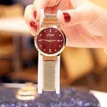 Drop Shipping Luxury Diamond Quartz Watch Delicate Waterproof Fashion Simple Black Steel Magnet Trap for Women