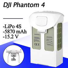 5870mAh Intelligent Camera Drone Spare Battery Pro 4S Flight Battery For DJI Phantom 4 Vision Series 2019 New(China)