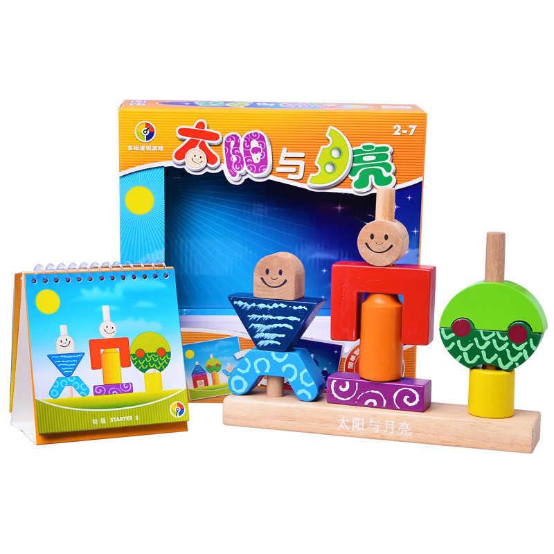Sun & Moon Para Crianças de madeira Blocos de Construção de Brinquedos de Inteligência IQ Brain Training Toy Early Learning Educacional Brinquedo Família 47