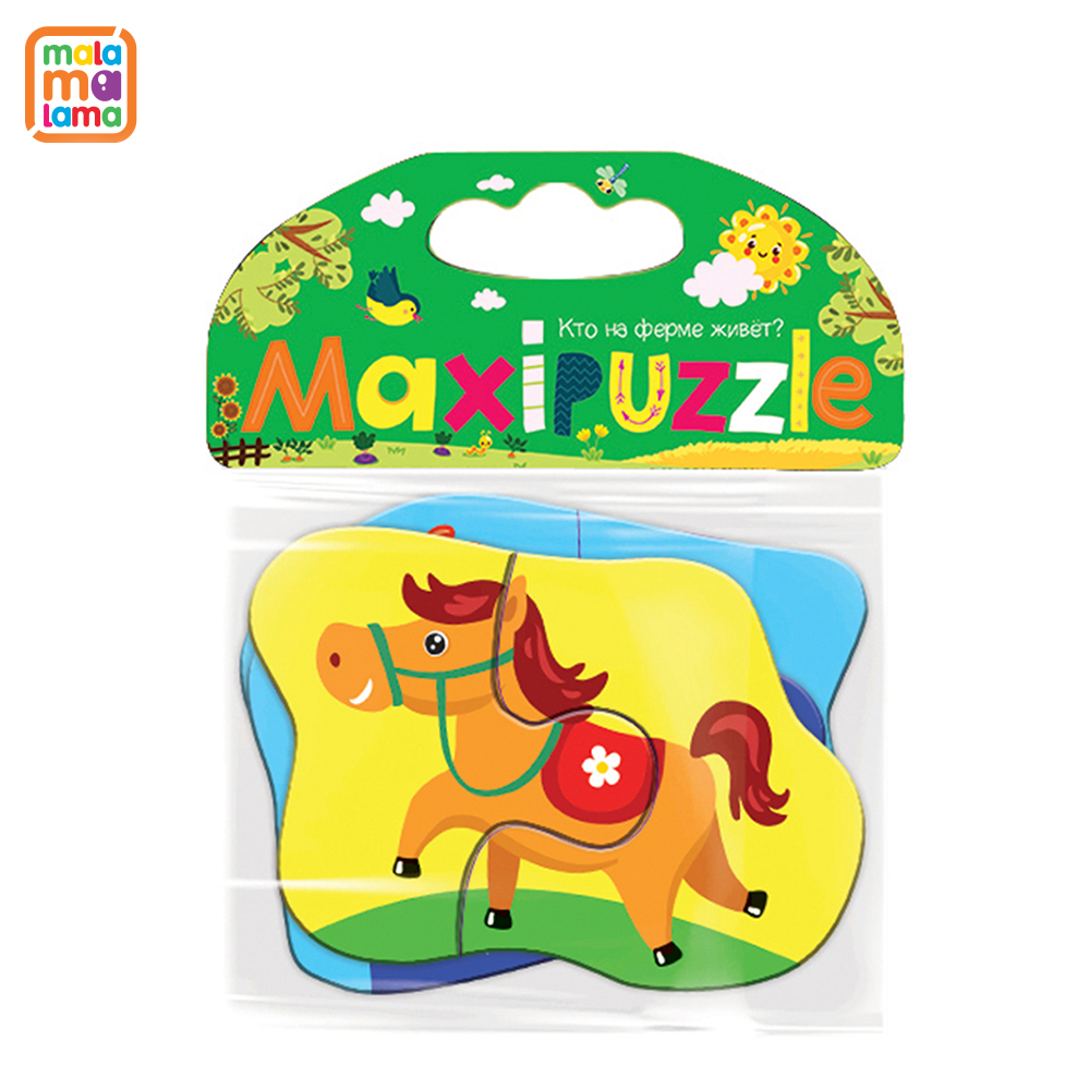 Puzzles Malamalama 4627131681722 childrens educational toys puzzle toy wooden puzzles toy 6 sides 3d cube jigsaw puzzle montessori cartoon jigsaw tangram puzzles for children educational toys