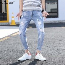 цены на Jogging Fashion Men's Casual Jeans Trend Hole Design Korean Version Of The Street Pants Tight Feet Hip Hop Motorcycle Cowboy  в интернет-магазинах