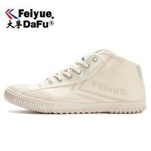 Dafufeiyue nowe buty na co dzień płócienne beżowe sportowe trampki na co dzień męskie damskie wygodne antypoślizgowe trwałe buty 921