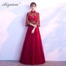 все цены на 2019 Modern Chinese Dress Lace Qipao Vintage Cheongsam Bridesmaid Dresses Wine Red Horn Sleeve Qi Pao Traditional Evening Gown онлайн