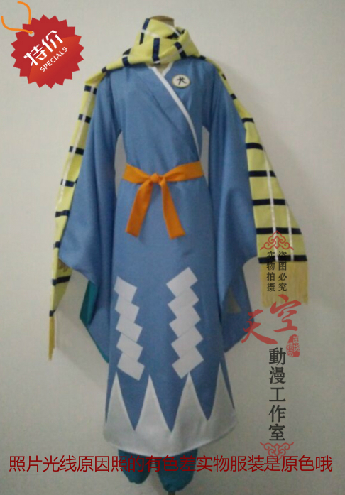 Jeu Yin et Yang Onmyoji Shikigami SR Costume hommes Cosplay tenue Halloween Xmas Party carnaval Kimono + pantalon + ceinture + écharpe