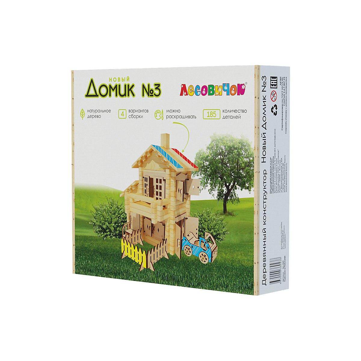 LESOVICHOK Wooden Blocks 10986130 education toys constructor cubes toy lesovichok wooden blocks 10986114 education toys constructor cubes toy