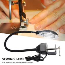 8W Industrial Sewing Light Machine Working Lamp 50LEDs Adjustable Sewing Light 110-250V LED Lamp For Sewing Machine(China)
