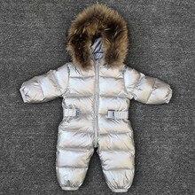 Комбинезоны для маленьких девочек на температуру до-30 градусов, детская одежда для русской зимы зимняя одежда пуховая куртка Зимние костюмы для детей, пальто Одежда для мальчиков и девочек