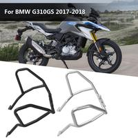 2pcs Motorcycle Engine Bumper Guard Cover Tank Protector for BMW G310GS 2017 2018 accesorios motorcycle bumpers parts New