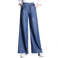 Spring Summer Women Wide Leg Denim Pants Jeans Vintage Style High Waist Loose Cowboy Trousers Casual Denim Pants цена и фото