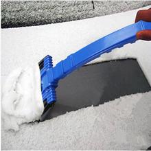 Abs портативный автомобильный скребок для лобового стекла долговечная