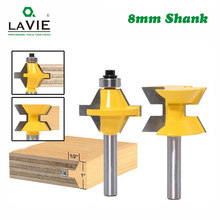 2pcs 8mm Shank 120 Degree Router Bit Set Woodworking Groove Cutters Tungsten Alloy Wood Tenon Milling Cutter Bits Tools 02120(China)