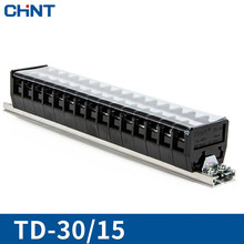 CHINT Guide Type Connection Terminal Wire Connector 30A 15 Position Row Plate TD-3015