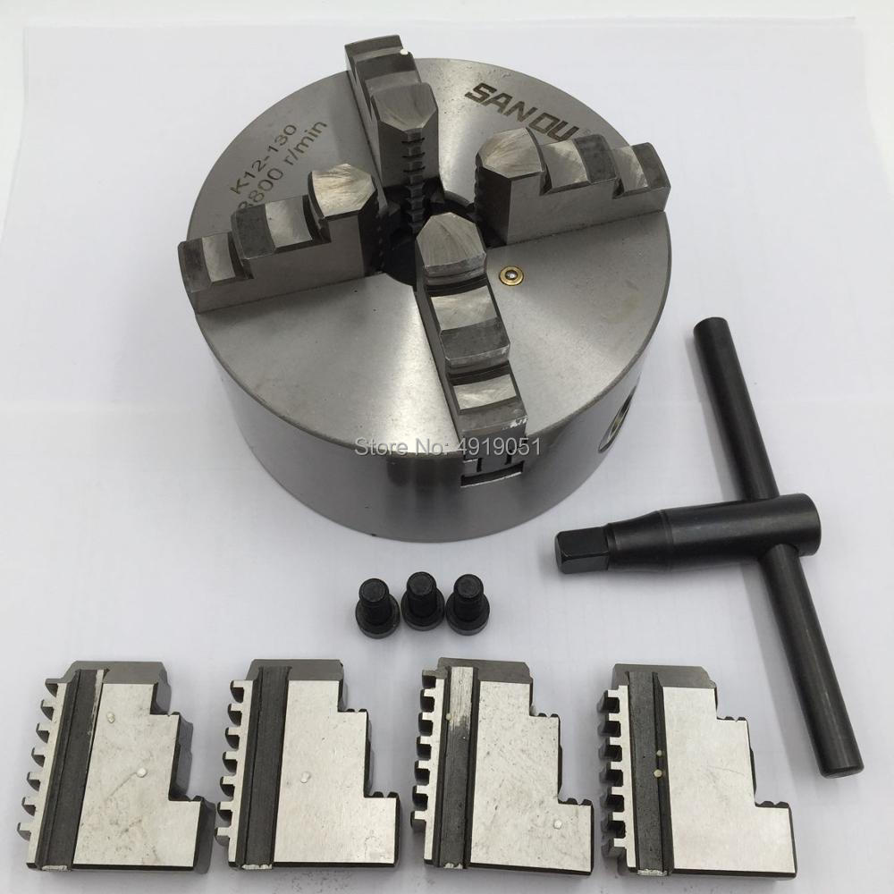 4 Jaw Manual Lathe Chuck 130mm K12-130 Self Centering Lathe Machine tool accessories for Clamping Square Parts & Axis Disk4 Jaw Manual Lathe Chuck 130mm K12-130 Self Centering Lathe Machine tool accessories for Clamping Square Parts & Axis Disk