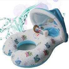 Родитель, ребенок, круг для плавания, кольцо, детский пляжный плавательный бассейн, аксессуары, надувной круг для мамы и ребенка, игрушка, Прямая поставка