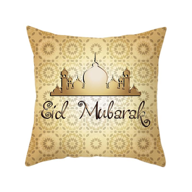1 Pcs Pillow Case Ramadan Festival Pattern Polyester Printing Home Decoration Sofa Cushion Cover Bed Pillowcase Pillow Cover in Cushion Cover from Home Garden