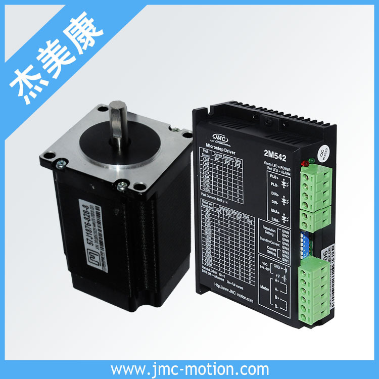 57 stepper motor set 2NM two-phase motor +542 drive 24V power drive 57 series motor drive two phase stepper motor for single axis output engraving machine 3d printing motor 57hs10044a4 l100