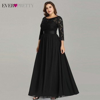 Ever-Pretty Elegant Prom Dresses with Sleeves Navy Blue Lace Chiffon A Line Floor Length Formal Party Evening Gowns EP07412NB 3