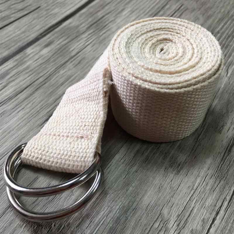 Белый эластичный ремешок для йоги с d образным кольцом эластичная резинка на