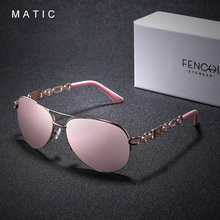 MATIC Women's Fashion Pink Mirror Lenses Aviation Sunglasses