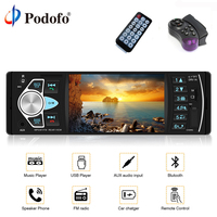 Podofo 12V Bluetooth Car Radio 1 din Car Stereo FM Radio MP3 Audio Player 5V Charger USB SD AUX 1 DIN Autoradio Rear View Camera