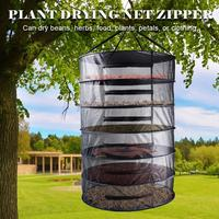 Garden Plant Drying Net Zipper 6 Layers Basket Breathable Durable Closed Pull Rack